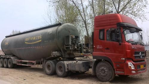 散zhuang水泥